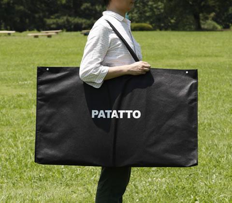 bag[1]
